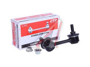 Стойка стабилизатора HONDA Civic,CR-V (-06) заднего левая CTR CLHO-19, 28052, 52321-SCV-A00/52321-S9A-003