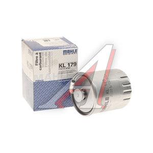 Фильтр топливный MERCEDES C (W203) MAHLE KL179, A6110920001