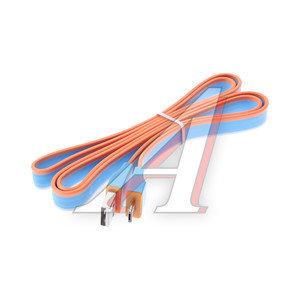 Кабель micro USB 1м синий SICRON SICRON CU-100CM, с0018