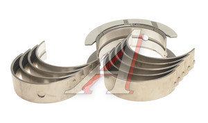 Вкладыши ГАЗ-3302 дв.CUMMINS ISF 2.8 коренные d+0.00 комплект OE 4996250/4946030/4946031, 4996250