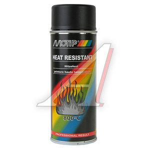 Краска термостойкая до +800C черная аэрозоль 400мл MOTIP MOTIP 4031, 4031