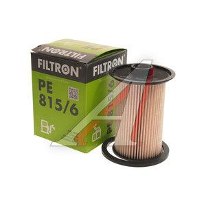 Фильтр топливный FORD Focus 3 (08-11) FILTRON PE815/6, KX229D, 1352443