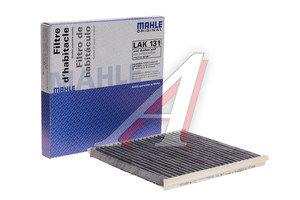 Фильтр воздушный салона TOYOTA Camry (01-06) LEXUS RX (03-08) угольный MAHLE LAK131, 87139-YZZ03