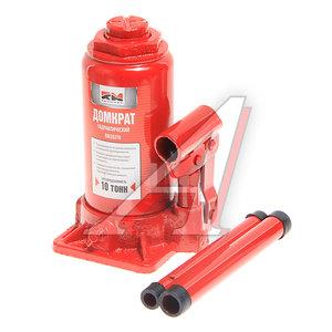 Домкрат бутылочный 10т 200-385мм REDMARK RM20210