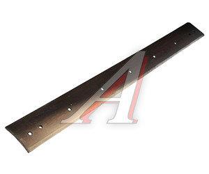 Нож ДЗ-122,143,180 отвала средний профильный (квадратные отверстия) 9-отверстий (сталь 65Г пружинная 1820х12х180 (005), 180х12-1820