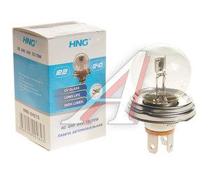 Лампа 24V R2 75/70W P45t HNG 24275, HNG-24275, АКГ-24-75+70