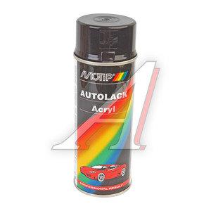 Краска компакт-система аэрозоль 400мл MOTIP MOTIP 51010, 51010