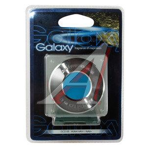 Ароматизатор на панель приборов гелевый (океана свежесть) 10г Galaxy FKVJP GCD-44