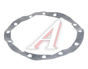 Прокладка УРАЛ крышки картера редуктора (ОАО АЗ УРАЛ) 375-2402142-01