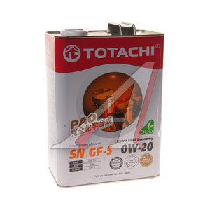 Масло моторное EXTRA FUEL SN 0W20 синт.4л TOTACHI 4562374690622, TOTACHI SAE0W-20