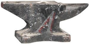 Наковальня 3кг Металлист НАК3кг, 12497