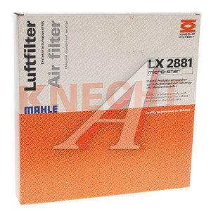 Фильтр воздушный CHEVROLET Cruze (09-) (2.0 D),Orlando (11-) (2.0 D) OPEL Astra J (1.4T/1.6T) MAHLE LX2881, 0834126