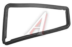 Уплотнитель стекла КАМАЗ поворотного левый БРТ 5320-6103123