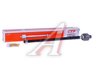 Тяга рулевая SUZUKI Grand Vitara (05-) левая/правая CTR CRS-9, 30577, 48830-65J00