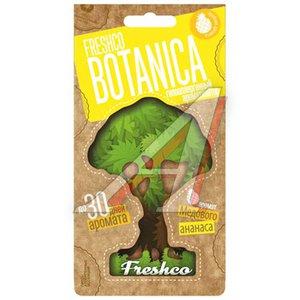Ароматизатор подвесной пластина медовый ананас Botanika FRESHCO BTN-03