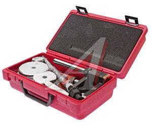 Набор инструментов для демонтажа сайлентблоков подрамника MERCEDES W210 (кейс) JTC JTC-4161