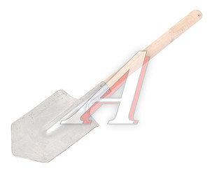 Лопата автомобильная с деревянным черенком ЛА-2, 10907