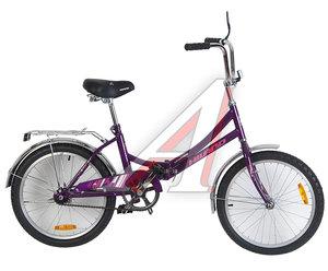 """Велосипед 20"""" 1-ск. складной фиолетовый Landscape HILAND T19B707 B, 154"""