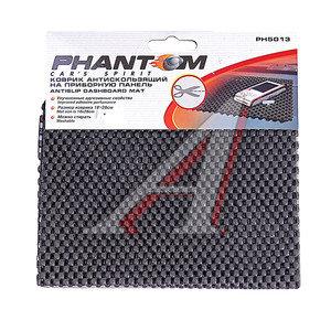 Коврик на панель приборов противоскользящий 28х18см PHANTOM PH5013