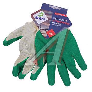 Перчатки с латексным покрытием утепленные БЕРТА 540