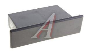 Пепельница ВАЗ-2105 передняя ДААЗ 2105-8203010, 21050820301001, 2105-8203010-01