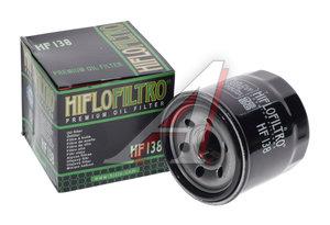 Фильтр масляный мото APRILIA KAWASAKI SUZUKI HIFLO FILTRO HF138