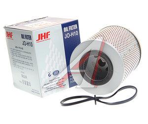 Элемент фильтрующий HYUNDAI HD170 дв.D6HA масляный (JO-H10) JHF 26325-82700