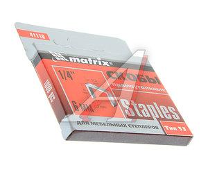 Скоба 6 мм для мебельного степлера тип 53 1000шт. 41116