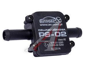 Датчик MAP-sensor PS-02 давления газа ВПРЫСК DIGITRONIC ГБО 000616