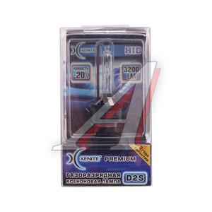 Лампа ксеноновая D2S 4300K +20% бокс Premium XENITE 1002010