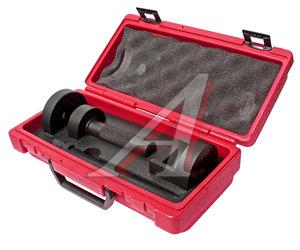 Набор инструментов для демонтажа сайлентблоков подрамника (TOYOTA Altis) JTC JTC-4164