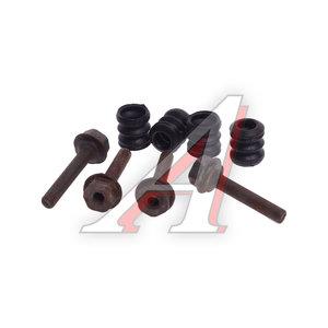 Ремкомплект ВАЗ-2108 крепления передних колодок АвтоВАЗ 2108-3501018-86