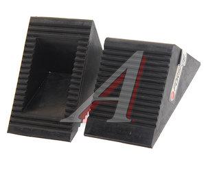 Упор противооткатный резиновый 130х80х65мм комплект 2шт. FORSAGE F-TRF3301