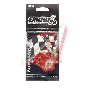 Ароматизатор подвесной пластина (клубника) Formula-1 CARIBI CRB-F1 клубника