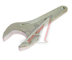 Ключ рожковый односторонний 50мм КЗСМИ КЗСМИ КГО 50 ТУ (511202)*, 11469