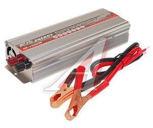 Преобразователь напряжения (инвертор) 12-220V 1500Вт AVS 43744, AVS IN-1500W