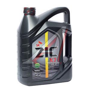 Масло дизельное X7(5000) синт.6л ZIC ZIC SAE10W40, 172607