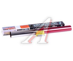 Пленка тонировочная 5-40% 0.5х3м с переходом Silver/Red TOP-TIP TOP-TIP