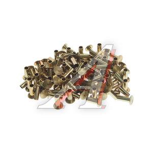Заклепка тормозных накладок (8х20мм) трубчатая (100шт.) KORTEX TR02060, 93060, 81922010109