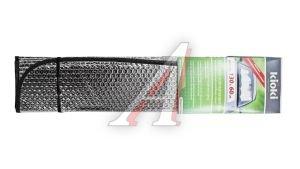Шторка автомобильная солнцезащитная на лобовое стекло 130х60см KIOKI CF08, CF08-OLD
