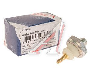 Датчик давления масла HONDA Accord (-98) BOSCH 0 986 345 009, 37240-PD2-004