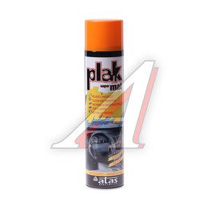 Полироль пластика матовая апельсин 600мл PLAK PLAK, 5153