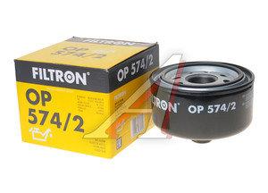 Фильтр масляный VW LT28,35 (99-06) FILTRON OP574/2, OC404, 062115561A