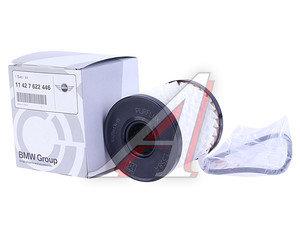 Фильтр масляный MINI (R56) OE 11427622446, OX339/2D, 11427622446/11427557012/