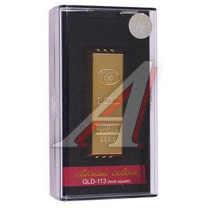 Ароматизатор на дефлектор меловой (свежий сквош) Слиток Золота FKVJP GLD-113