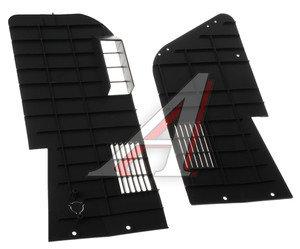 Экран ВАЗ-2110 консоли боковой комплект 2шт. 2110-5007464/65, 2110-5007465
