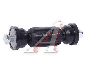 Стойка стабилизатора MITSUBISHI Colt (05-) переднего FEBI 30588, 4056A052