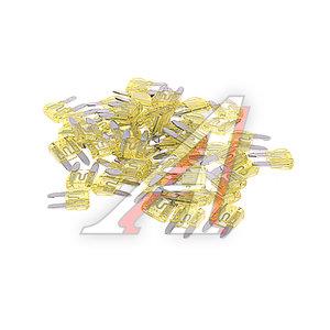 Предохранитель 20A флажковый MINI комплект (50шт.) KORTEX KFN20A50