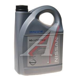 Масло трансмиссионное CVT для вариаторов NS-3 5л NISSAN KE909-99943-R, NISSAN CVT