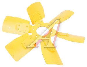 Вентилятор ЗИЛ-5301 6-ти лопастной,металл ММЗ 245-1308040-А, 245-1308040-01